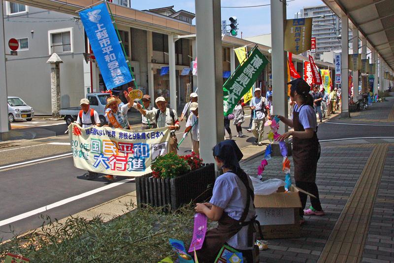 平和行進3