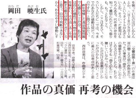 読売H26.2.19