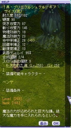 TWCI_2014_4_2_2_56_38.jpg