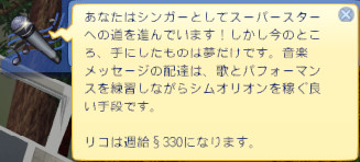 bandicam 2014-03-19 23-37-24-676