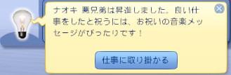 bandicam 2014-03-20 00-32-56-735_compressed