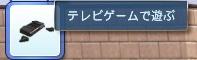 TS3W 2014-04-10 21-13-33-434