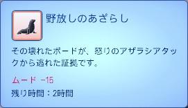 TS3W 2014-04-11 01-17-20-827