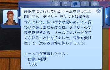 TS3W 2014-04-26 01-20-19-335