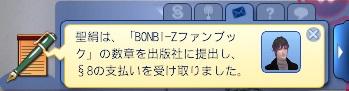 TS3W 2014-04-26 16-09-00-431