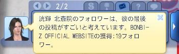 TS3W 2014-04-26 21-15-03-102