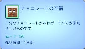 TS3W 2014-05-06 01-28-46-904