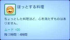 TS3W 2014-05-07 22-10-42-202