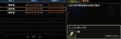 DN 2014-02-19 12-40-04 Wed