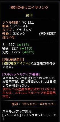 DN 2014-03-17 00-42-04 Mon