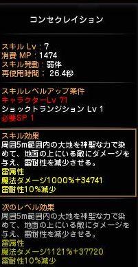 DN 2014-03-18 04-26-08 Tue