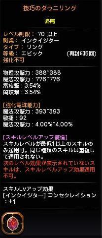 DN 2014-03-24 19-30-44 Mon
