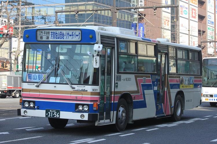 P-HU235BA 1990年式