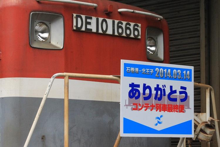 IMG_1354.jpg