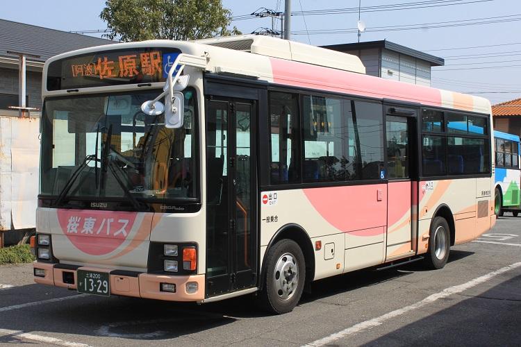 SKG-LR290J1.jpg