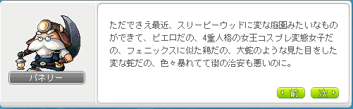 2014_0320_1729.png