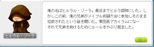 2014_0320_2223.png