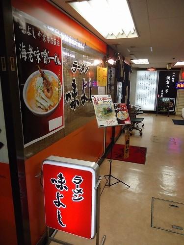 1407ajiyosi003.jpg