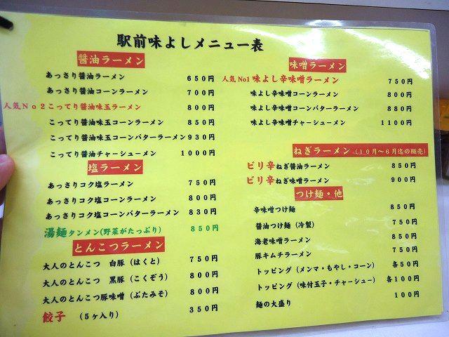 1407ajiyosi006.jpg