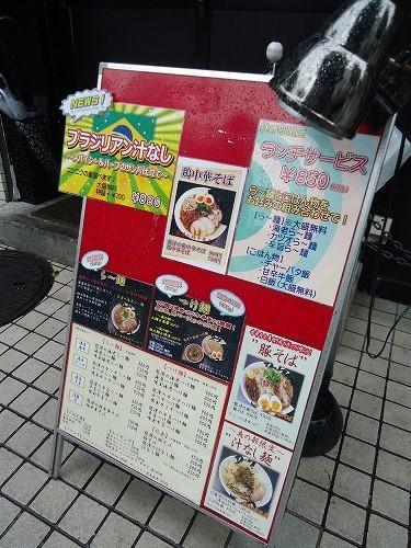 1407burajiru002.jpg