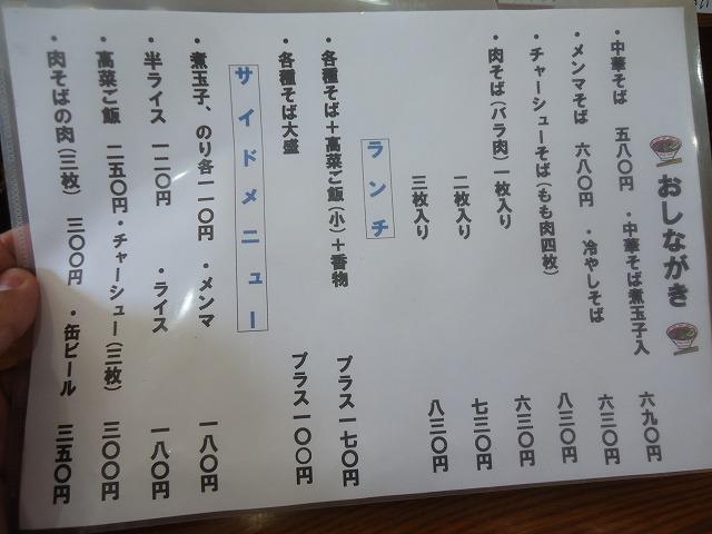 1407kanji004.jpg