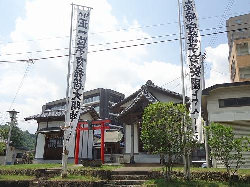1407sinobukoeji002.jpg