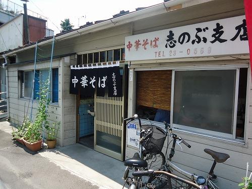 1407sinobukoeji006.jpg