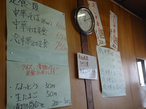 1407sinobukoeji009.jpg