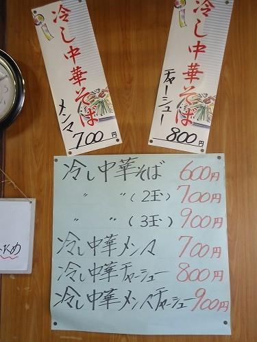 1407sinobukoeji011.jpg