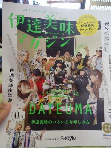 1407sinobukoeji012.jpg