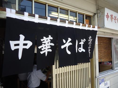 1407sinobukoeji021.jpg