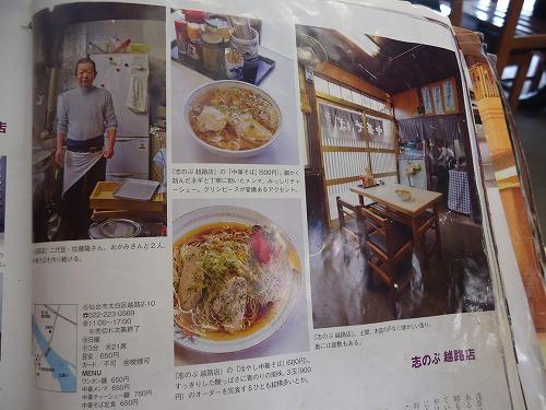 1407sinobukoeji022.jpg