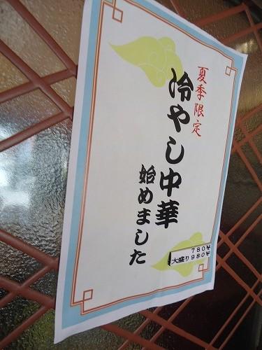 1407yokozuna003.jpg