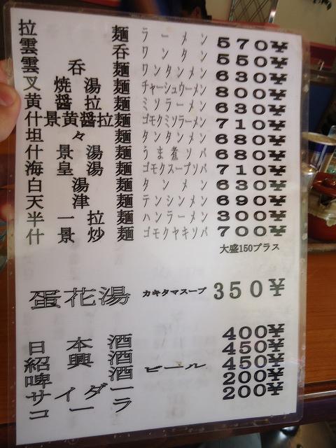 1407yokozuna004.jpg