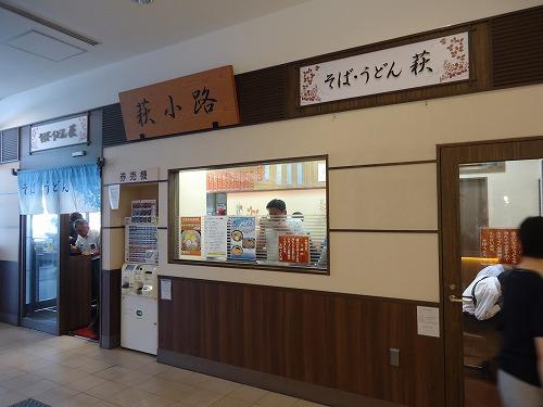 1408hagikara001.jpg