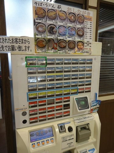 1408hagikara002.jpg