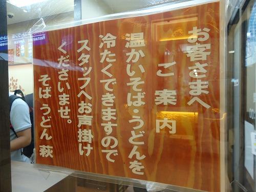 1408hagikara003.jpg