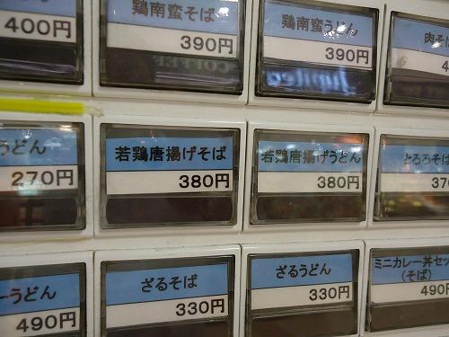 1408hagikara004.jpg