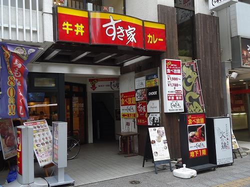 1408sukiyayamakake001.jpg