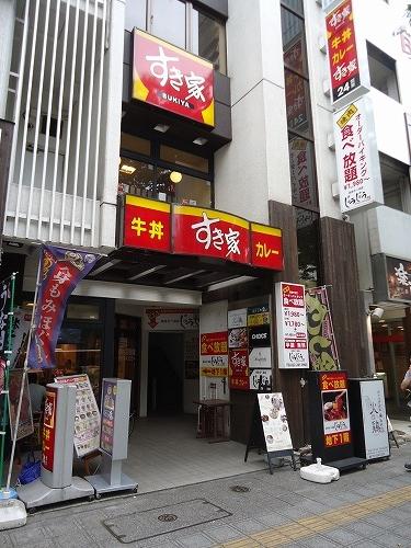 1408sukiyayamakake009.jpg