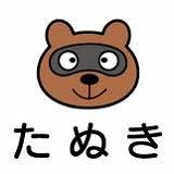 s-tanuki.jpg