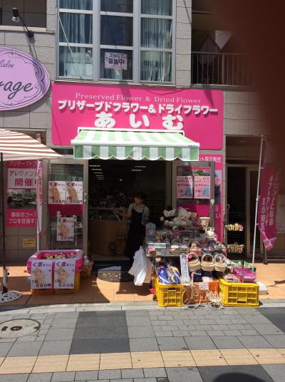 2014080201ATSUGI (2)