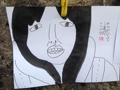 三清洞 (11)