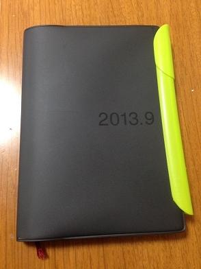 買い物20143 (8)