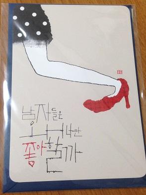 買い物20143 (1)