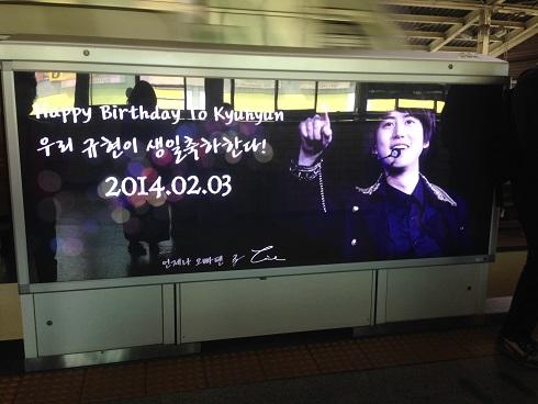 ソウル20143 (5)