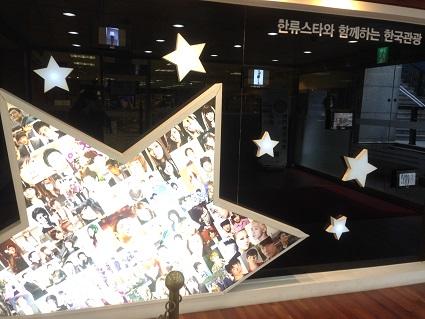 ソウル20143 (6)