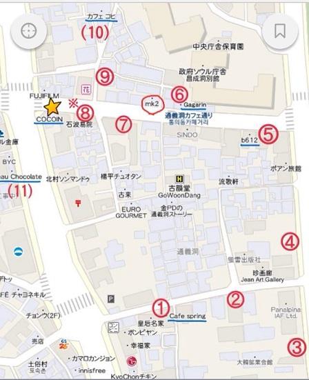 2014.6 ソウル☆カフェ通り | あ...