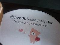 2014バレンタインデーのチョコ2