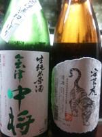 会津中将と安芸虎生原酒